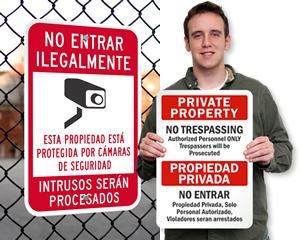 Spanish No Trespassing Signs