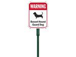 LawnBoss™ Dog Warning
