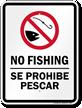 Bilingual No Fishing Sign