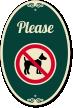 Please No Dog Poop Sign