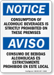 Bilingual Alcoholic Beverages Prohibited Sign