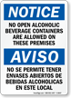 Bilingual No Alcoholic Beverage Sign