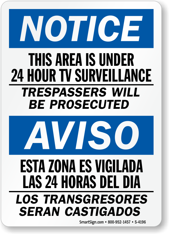 Area under surveillance signs signs ship free zoom price buy publicscrutiny Images