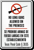 Bilingual No Long Guns Allowed Sign, Texas §30.05