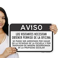 Visitantes Necesitan Obtener Permiso De La Oficina Sign