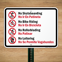 Bilingual No Skateboarding Sign (with Graphic)
