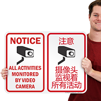 Notice Activities Monitored Video Camera Chinese/English Bilingual Sign