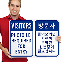 Visitors Photo ID Required Korean/English Bilingual Sign