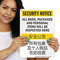 Bilingual Chinese/English All Bags Will Be Inspected Sign