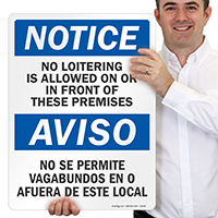 Bilingual No Loitering In Front Of Premises Signs