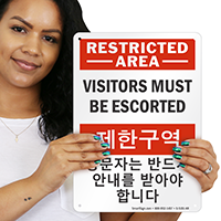 Visitors Be Escorted Restricted Area Korean/English Bilingual Sign