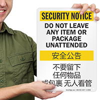Bilingual Chinese/English Do Not Leave Any Item Sign