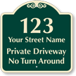 Customizable Private Driveway Signature Sign