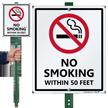 No Smoking Within 50 Feet Sign