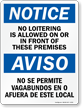 Bilingual OSHA Notice No Loitering Sign