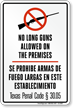 Bilingual No Long Guns Allowed Sign, Texas §30.05