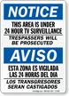Bilingual Area Under 24 Hour TV Surveillance Sign