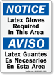 Bilingual OSHA Protective Equipment Required Medical Safety Sign