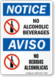 No Alcoholic Beverages Bilingual Sign