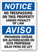 Notice No Trespassing Bilingual Sign