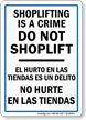Bilingual Shoplifting Is A Crime Do Not Shoplift Sign