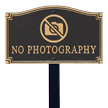 No Photography Statement Lawn Plaque