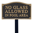 No Glass Allowed Statement Lawn Plaque