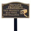Private Property Statement Lawn Plaque