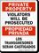 Private Property, Propiedad Privada Sign