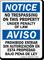 Notice No Trespassing Bilingual Sign