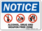 Notice Alcohol, Drug and Weapon Free Sign